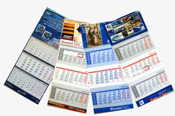 Виджеты для Samsung GT-S5230.  Коллекция виджетов-календарей.